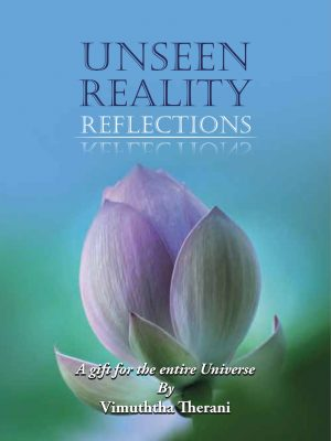 Unseen Reality . Reflections